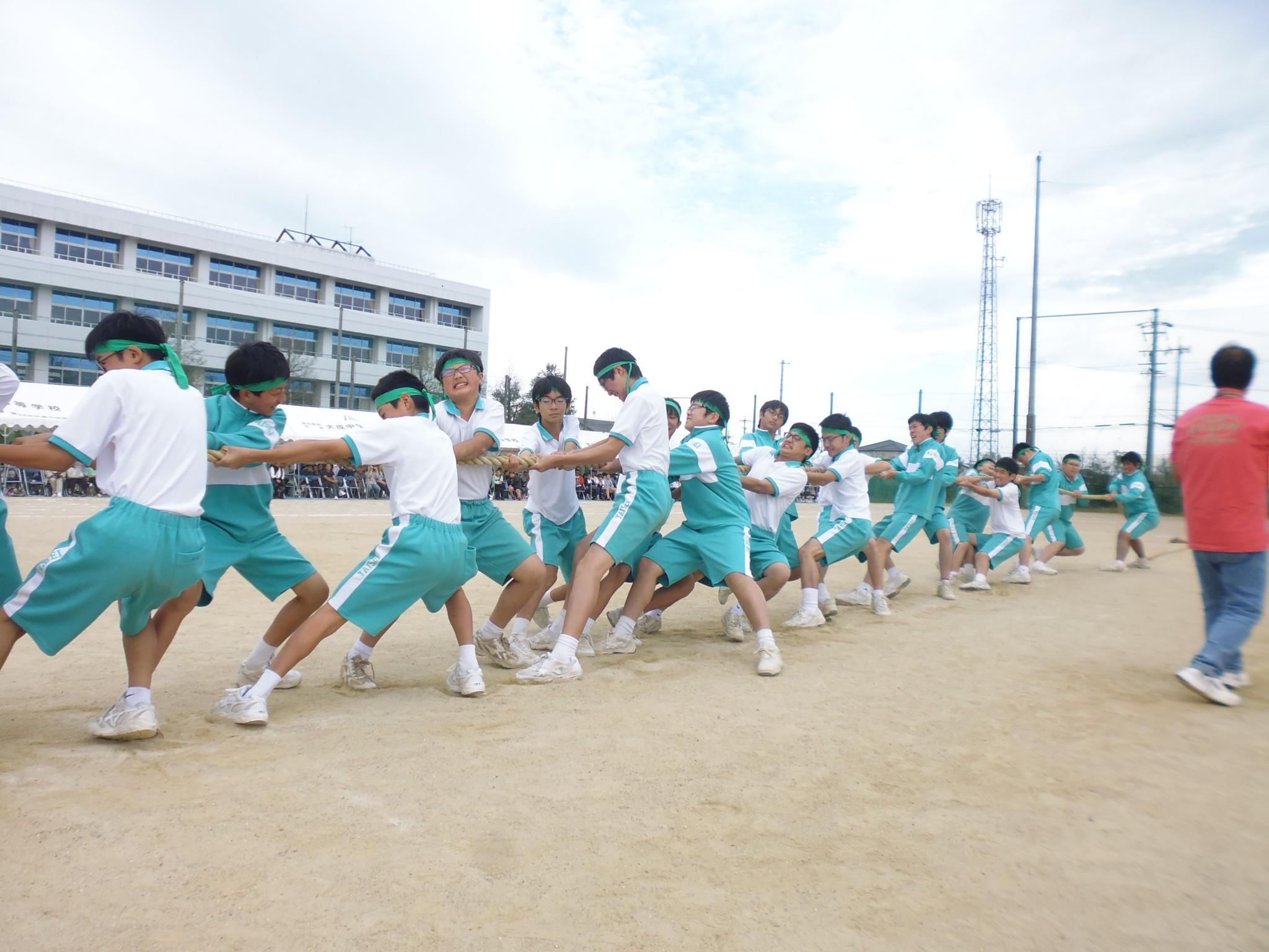 【体育の部】ステューディアフェスタ