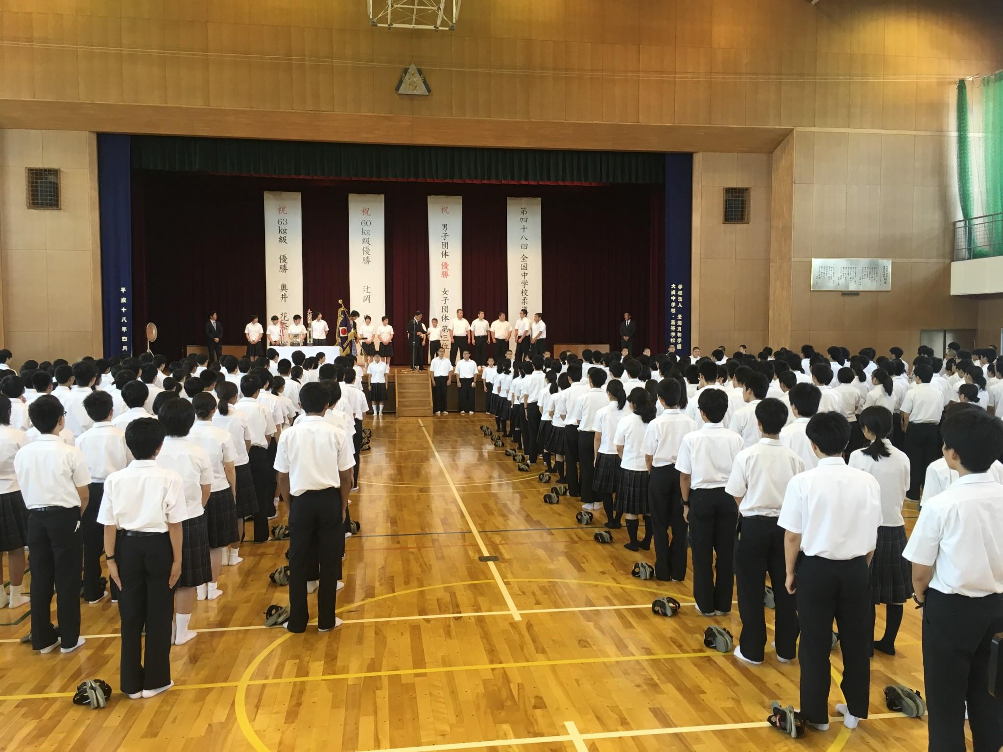 柔道部全国大会優勝報告会