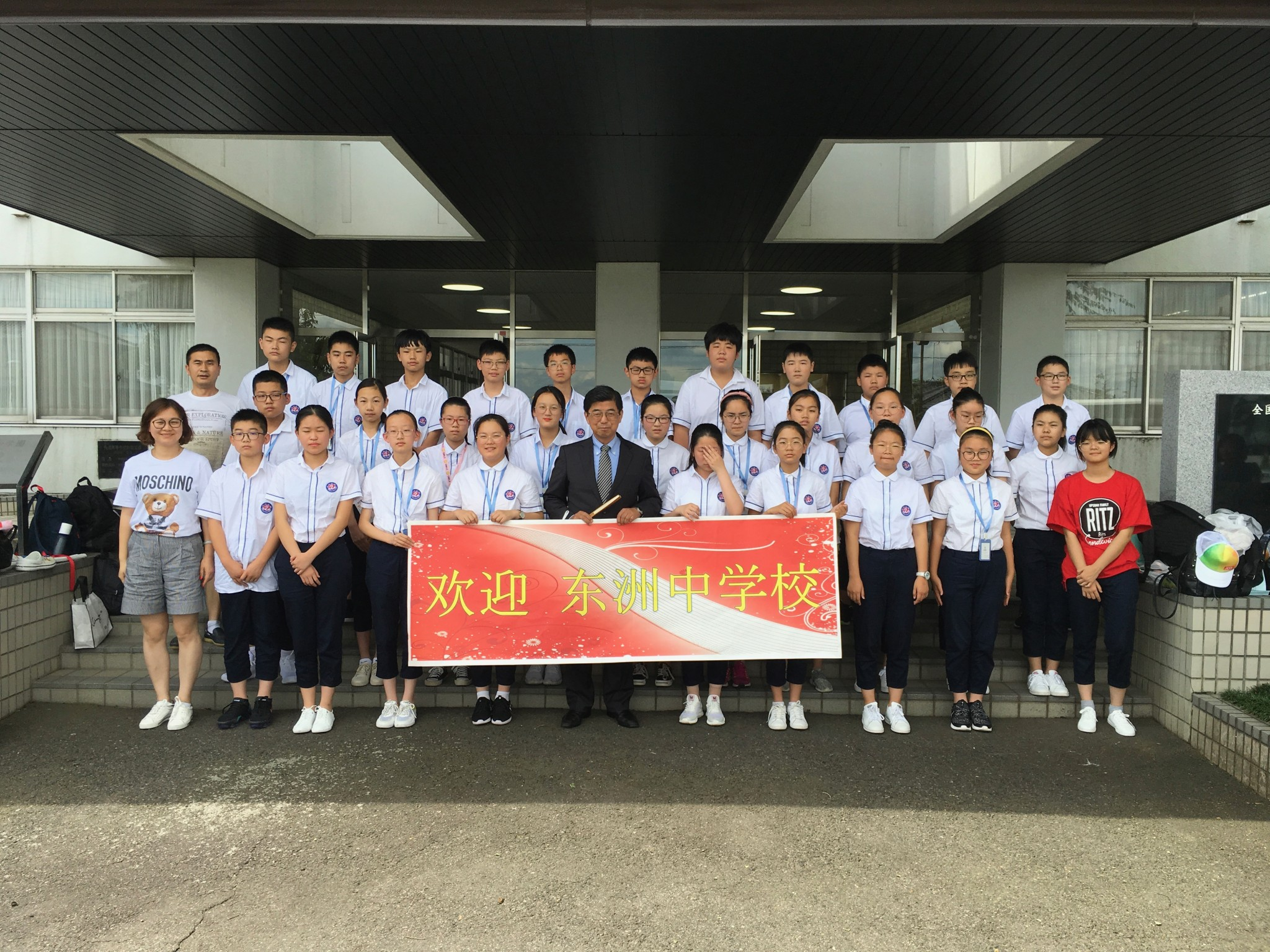 你好!中国江蘇省東洲中学校の中学生が来校!