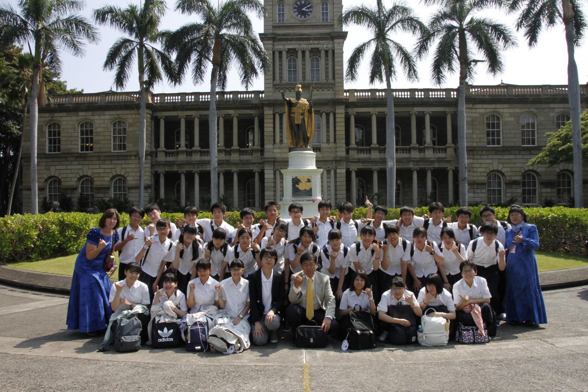 ハワイ修学旅行