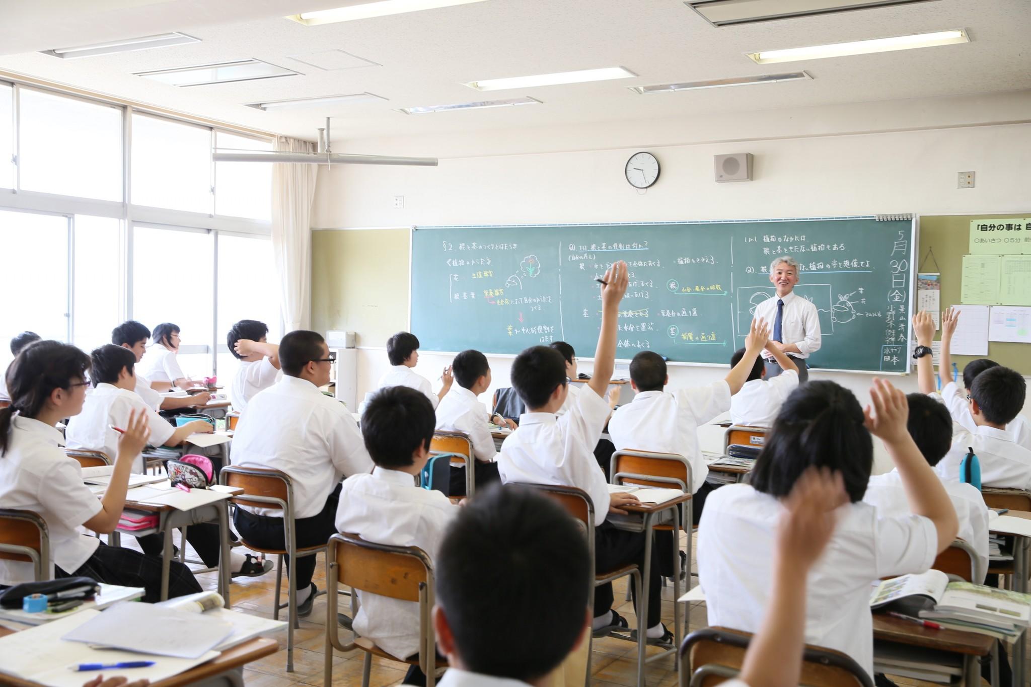 9月19日(土)大成中模試解説会(模試受験者対象)