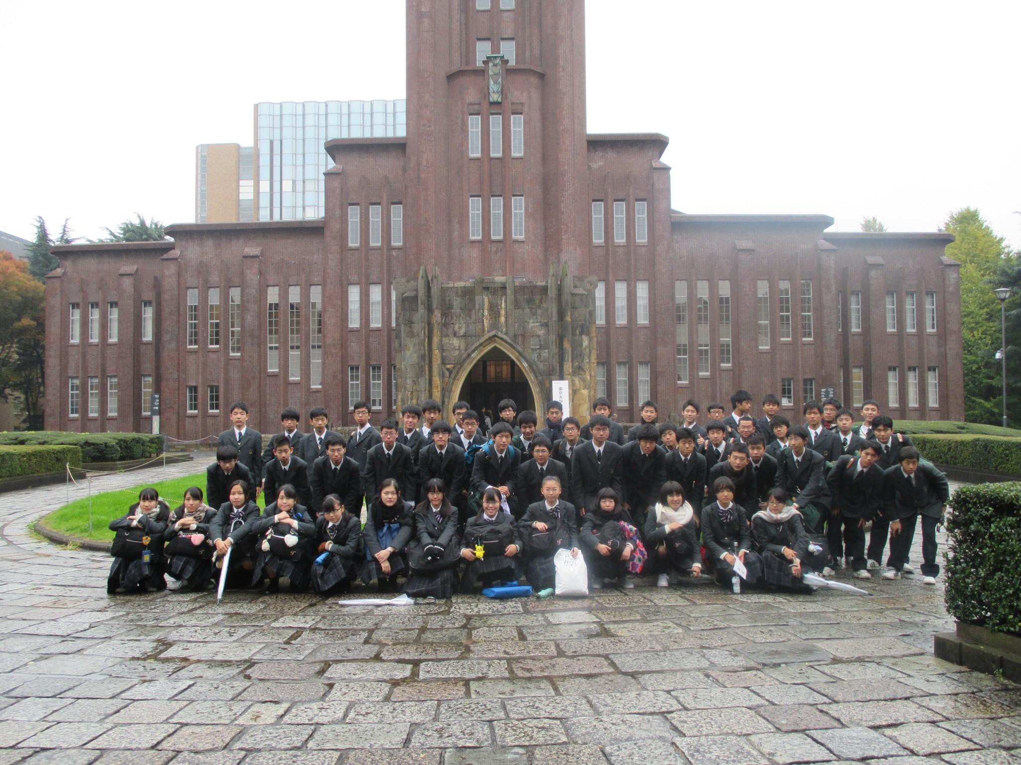 東京方面大学めぐり